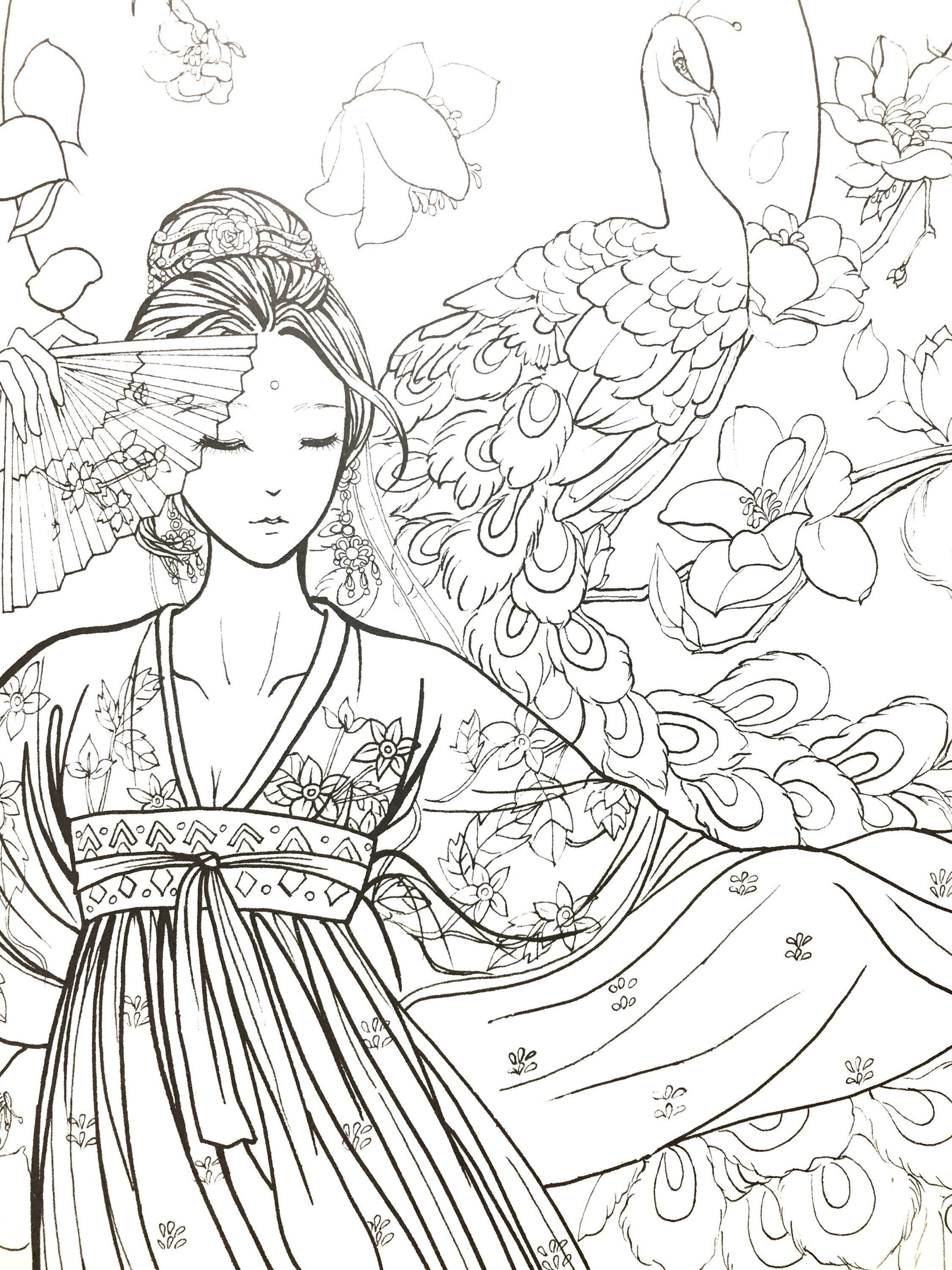 A Journey Of One Hundreds Chinese Ghosts Chinese Coloring Etsy