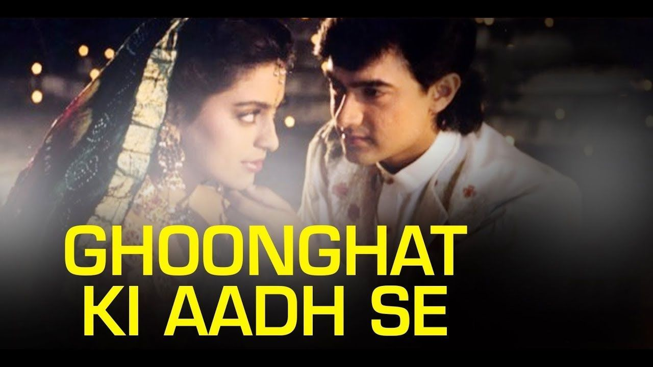 Sadabahar Old Hindi Filmi Songs Free Mobile App Get It On Your Mobile Device By Just 1 Click On Link Songs Hindi Video Hindi