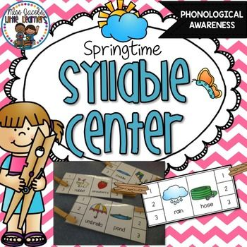 Phonological Awareness: Syllable Center Game- use paperclips instead