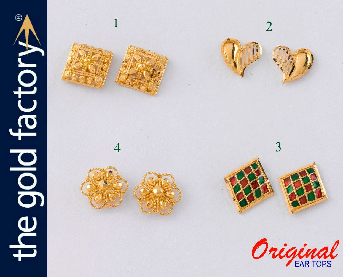 A Rectangular Cushion Of Katai Ring Rejis And Paktar Makes 1 As Comforting As It Is Pretty The In 2020 Rose Gold Studs Gold Bride Jewelry Rose Gold Earrings Studs