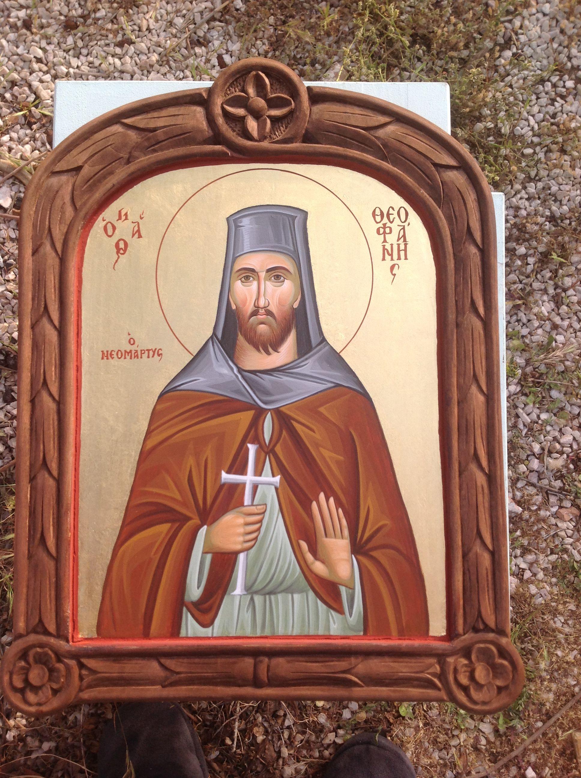 Άγιος Θεοφάνης ο νεομάρτυς ο εκ Καλαμών | Theology, Saints, Frame