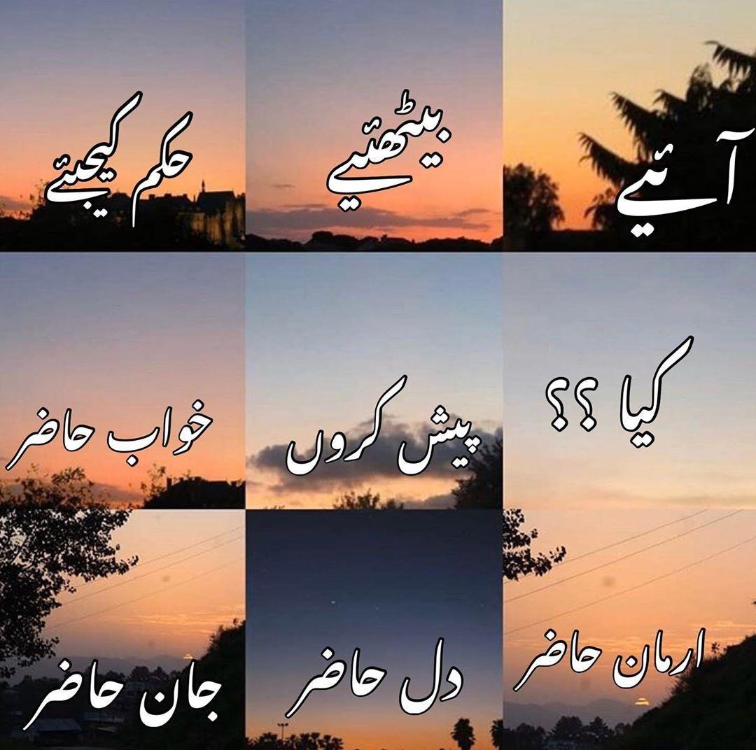 Pin on Urdu poetry ghalib
