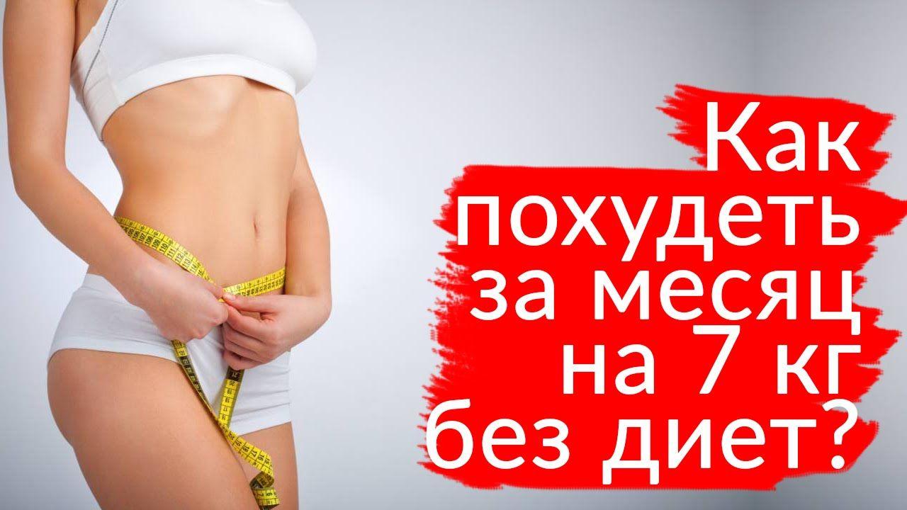 как дышать чтобы похудеть в животе женщине