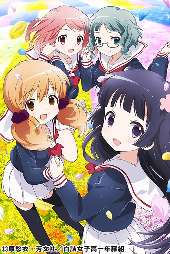 "New Main Visual for ""Wakaba Girl"" TV Anime Posted Anime, Mực"