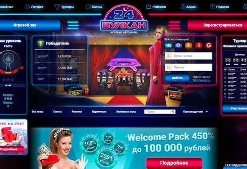 Объективный обзор онлайн-казино бонусы игротека вывод выигрышей
