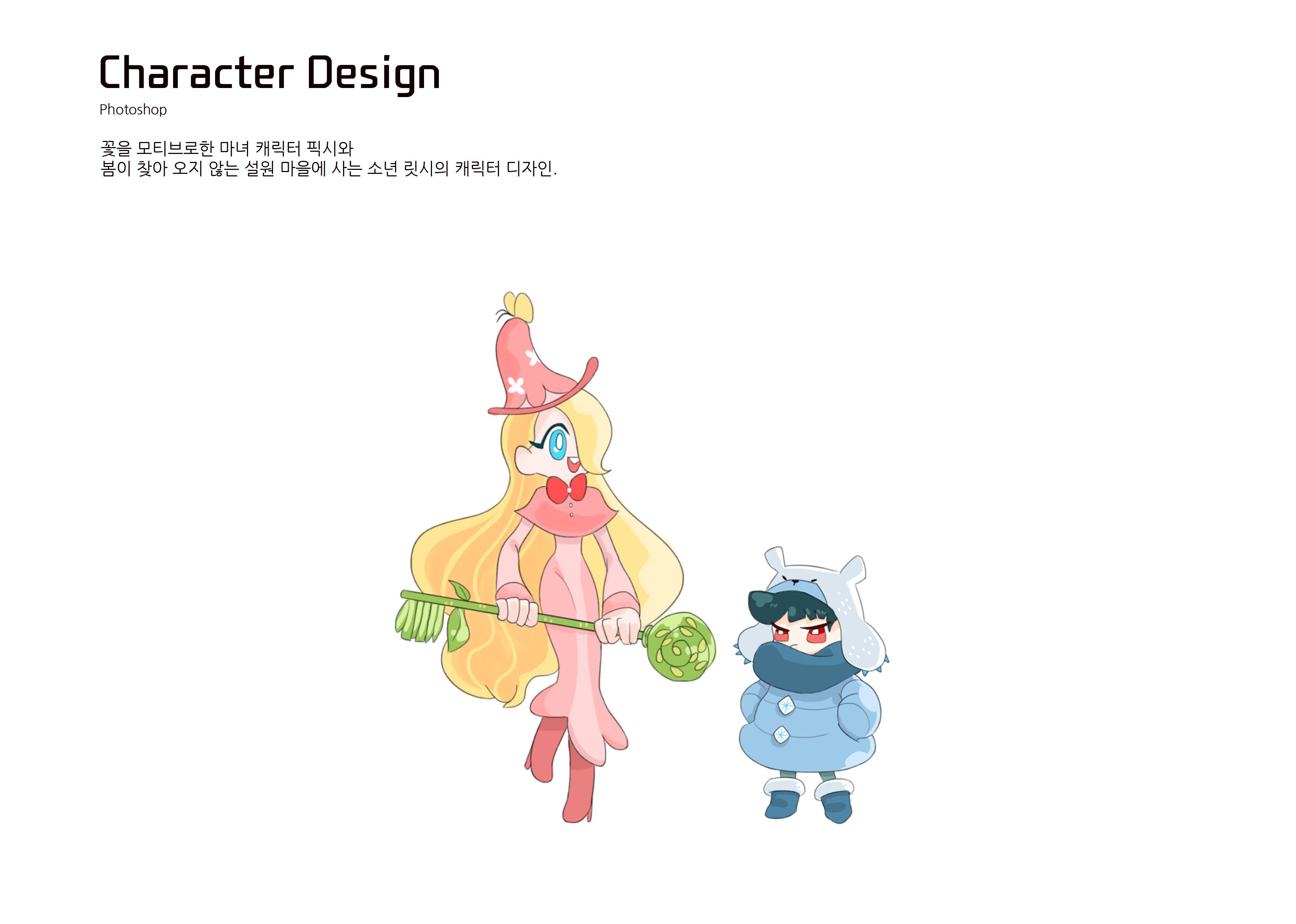 창작 스토리를 기반으로한 캐릭터 디자인.