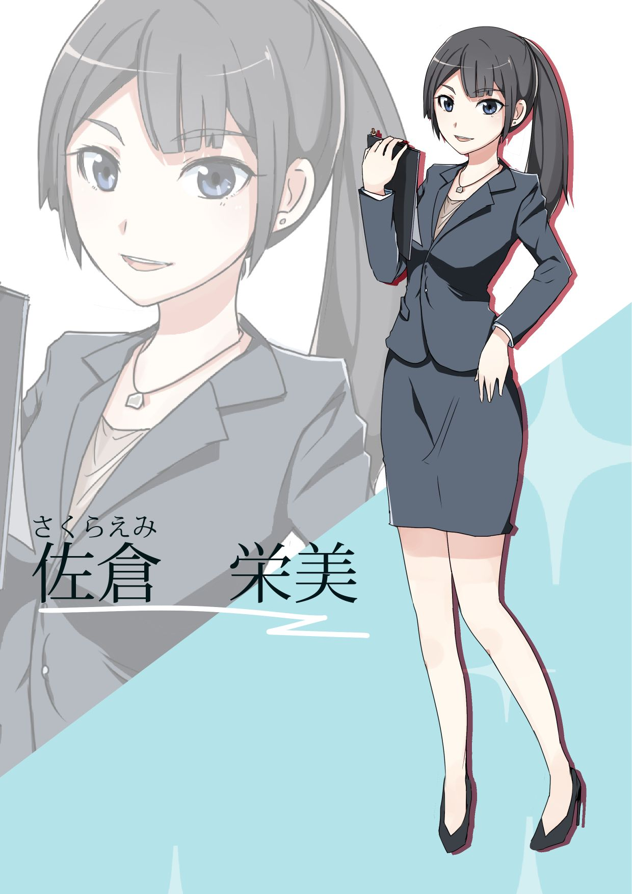 Pin By Kurt Pham On Anime Girls Office Ladies Anime Character Design Character Design Character Art