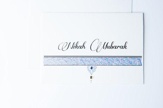 Nikah Mubarak Card Shadi Mubarak Card Islamic By Sidraartboutique