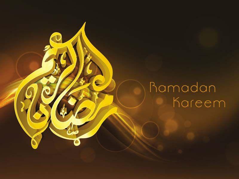 رمضان كريم 5 خلفيات و صور رمضان كريم Islamic Design Islamic Pictures Lion Sculpture