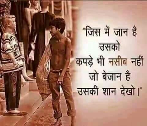 How Poor People Live Life Ashish Hindi Quotes Quotes Life