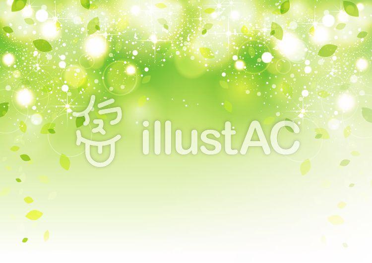 無料素材緑 きらきら 背景素材 おしゃれ カード デザイン
