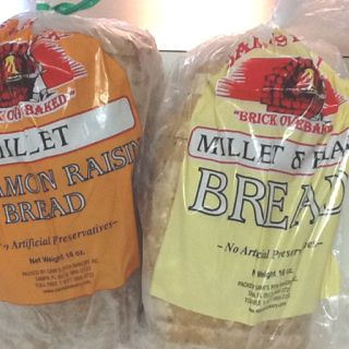 The best gluten free bread from Samis bakery online at samisbakery