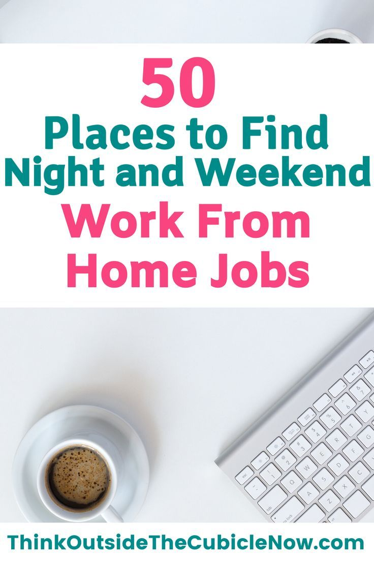 work from home night jobs az