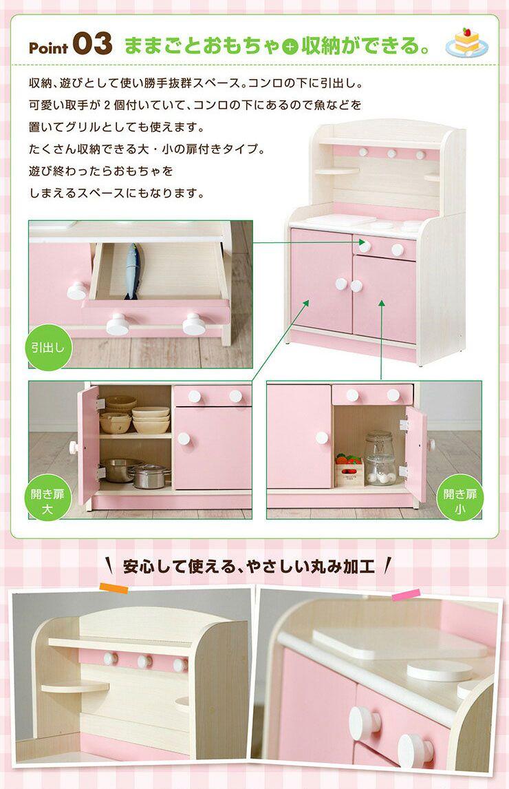 すぐに遊べる完成品 おままごとキッチン Mini Cook ミニクック 5色