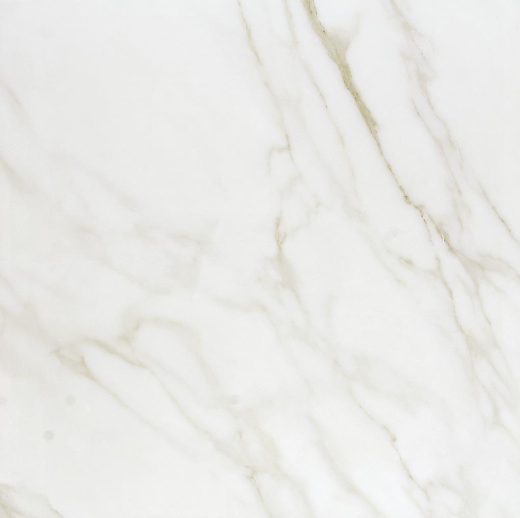 Porcelain That Looks Like Marble 18x18 Calacatta Versailles Peronda