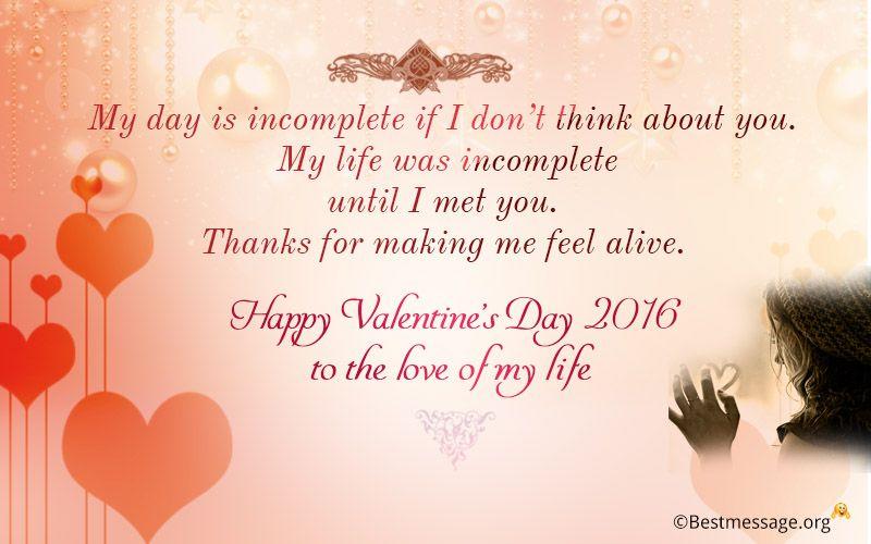 Valentines Day Messages To Mom Valentines Wishes Valentines Day Messages Best Valentine Message Valentine Messages