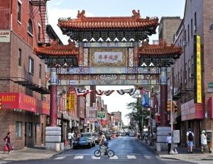 Stephensellsphilly Com Philadelphia Chinatown Chinatown Philadelphia