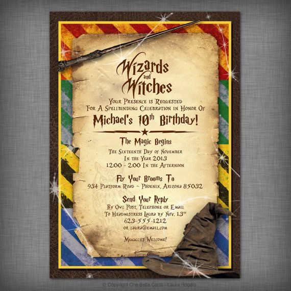 Witches Wizards Printable Invitation Harry potter Witches and