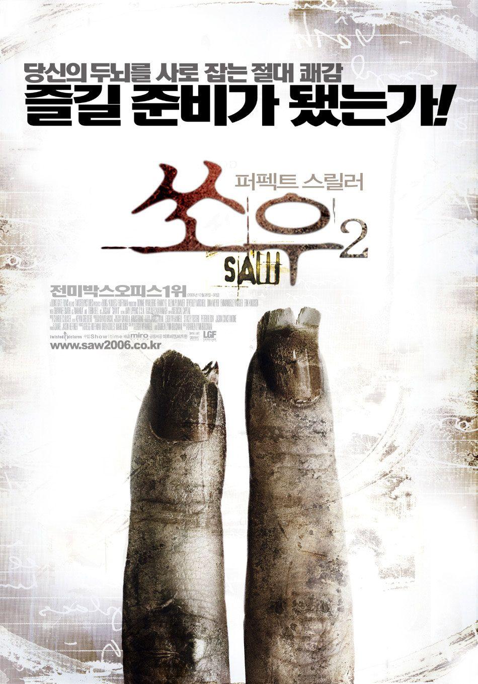 saw 1 full movie free online