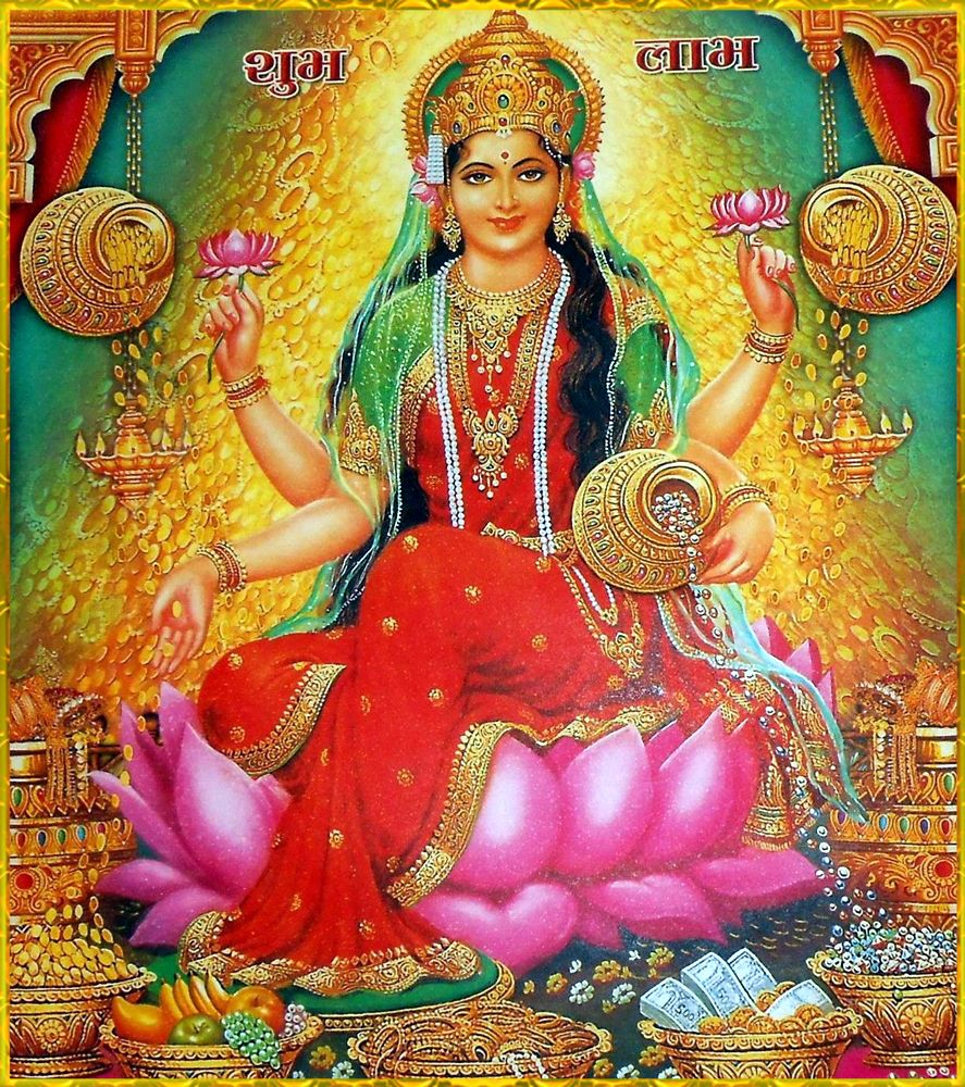 LAKSHMI DEVI ॐ