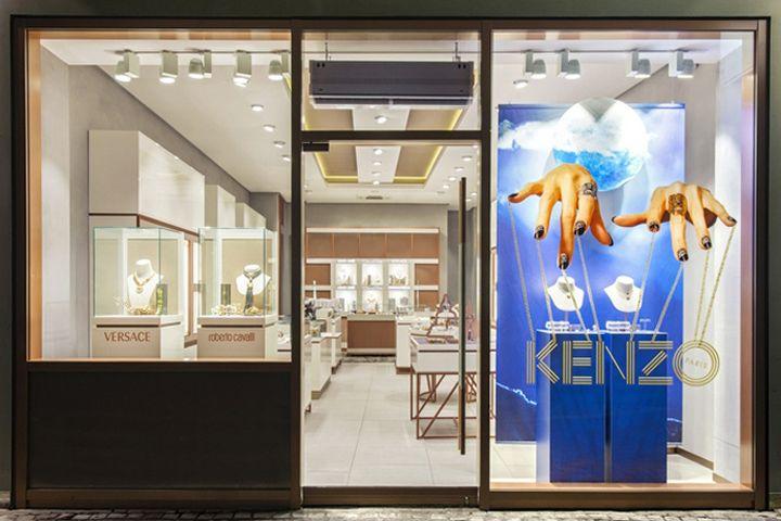 Cadenzza Kenzo Windows By DFROST GmbH Co KG Germany England Switzerland