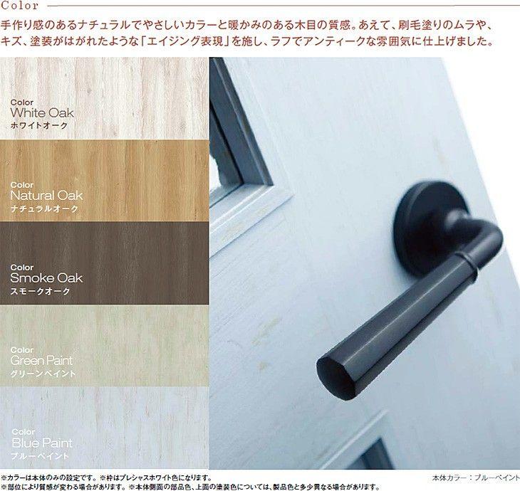 ドアハンドル ブラック 内装ドア Lixil の画像検索結果 ドア