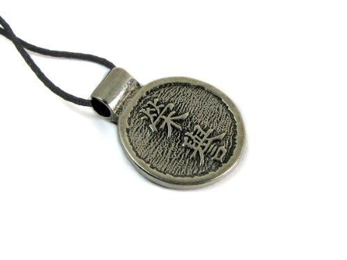Honor Chinese Kanji Character Pewter Pendant With Corded Necklace