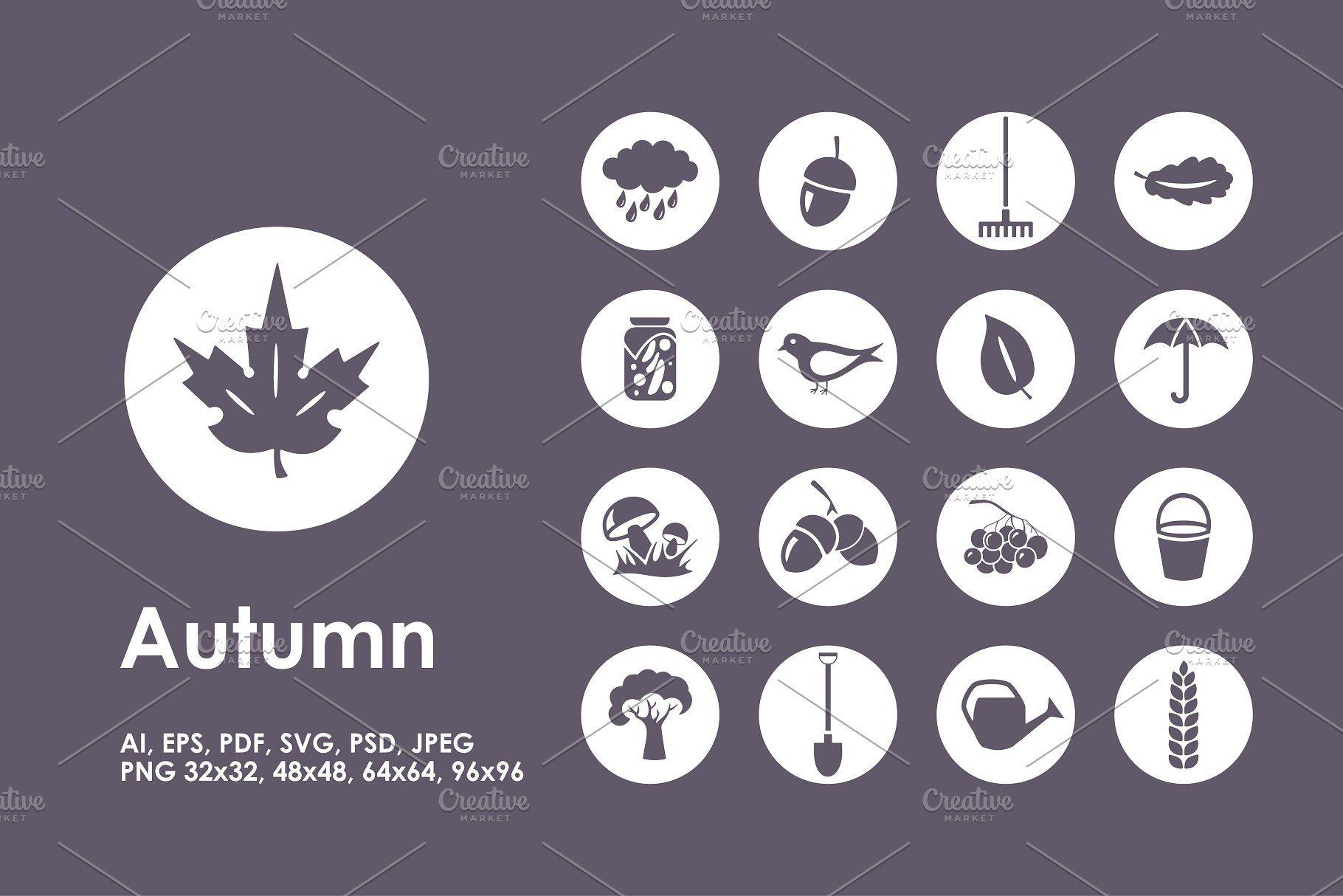 Autumn icons AutumniconsIcons Simple icon, Creative