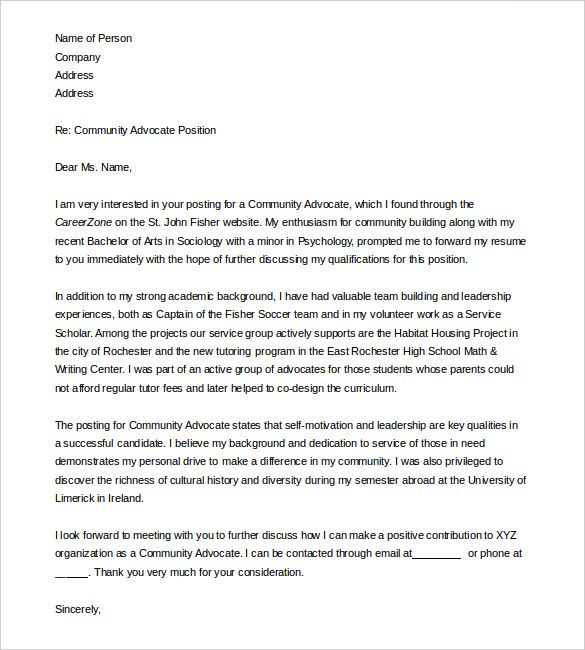 advocate cover letter