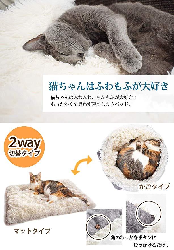Amazon ふわもふ猫ベッド 4claws 猫用ベッド ネコ ねこ ベッド ベット クッション ペット 洗える ハンモック対応 日本総代理店正規品 4claws 犬 通販 猫用ベッド ハンモック ネコ