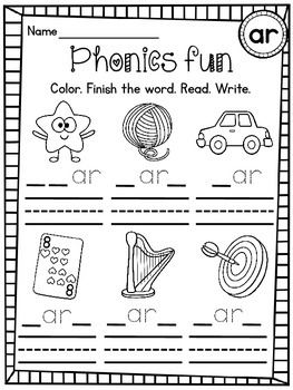 FREE 3 differentiated bossy R color, trace, write worksheets to ...