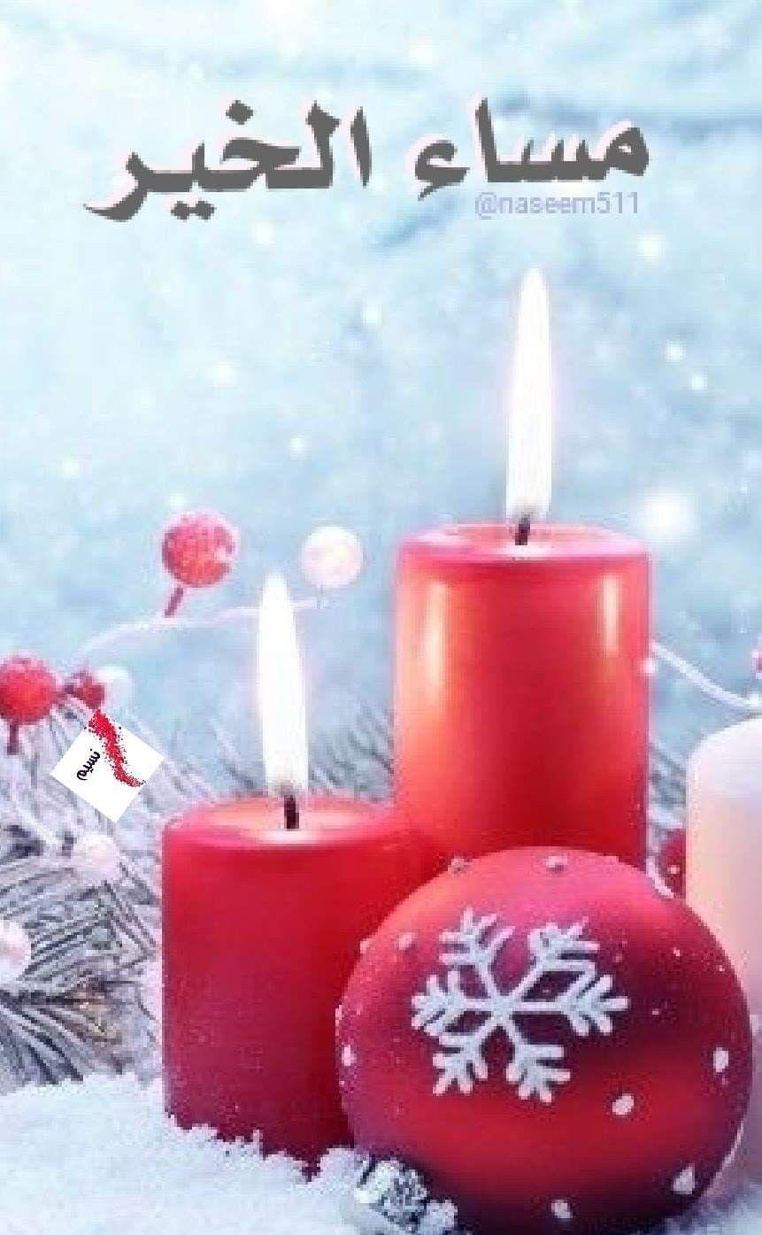 أكثر الأشياء جمالا العائلة الأصدقاء الح ب الإبتسامة الضحك مسا Wallpaper Iphone Christmas John Lewis Christmas Decorations Christmas Trends