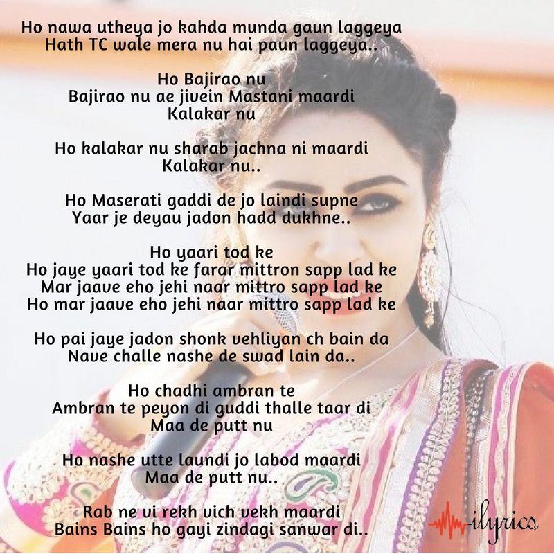 Mastaani Lyrics Jenny Johal Lyrics Song Lyrics Songs