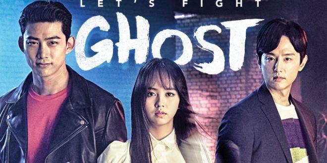 싸우자 귀신아 第16集 Lets Fight Ghost Ep 16 Full Korean Drama HD