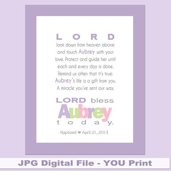 Girls prayer printable wall art personalized with childs name boys prayer printable wall art personalized with childs name great for a baptism gift baby gift the nursery or childs bedroom negle Gallery