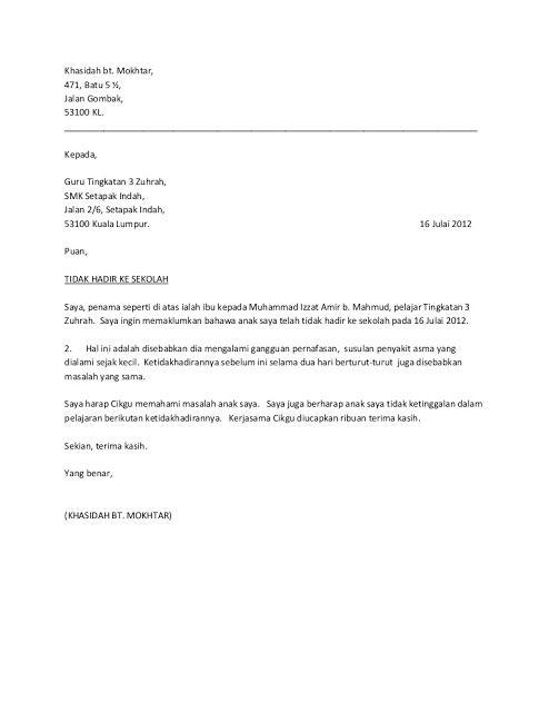 Surat Rasmi Tidak Hadir Ke Sekolah Kerana Melawat Orang Sakit Muharram P