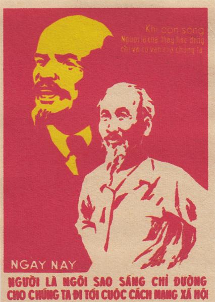 Uncle Ho Chi Minh and Lenin   Vietnam art, Propaganda posters, Vietnam war