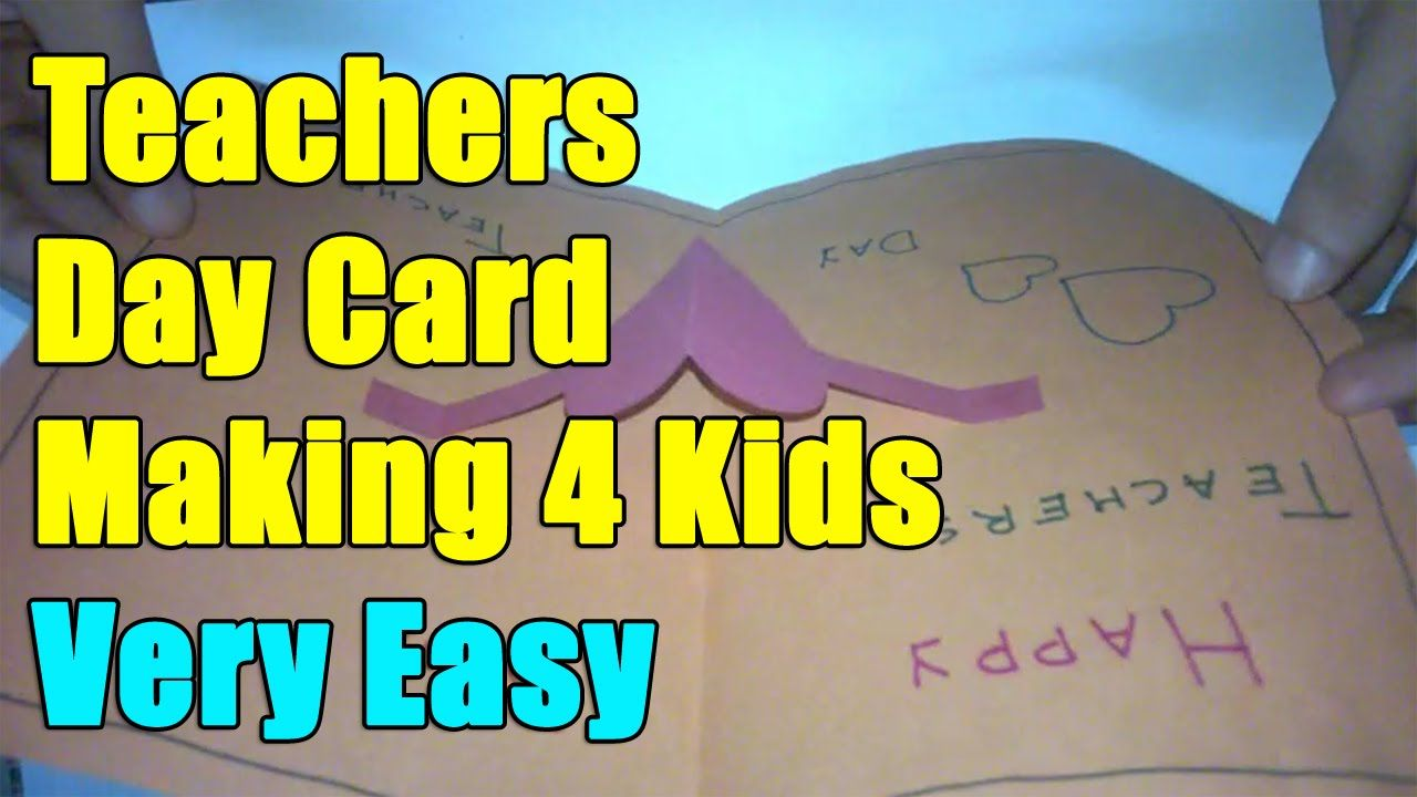 teachers day card pop up #teachersdaycard