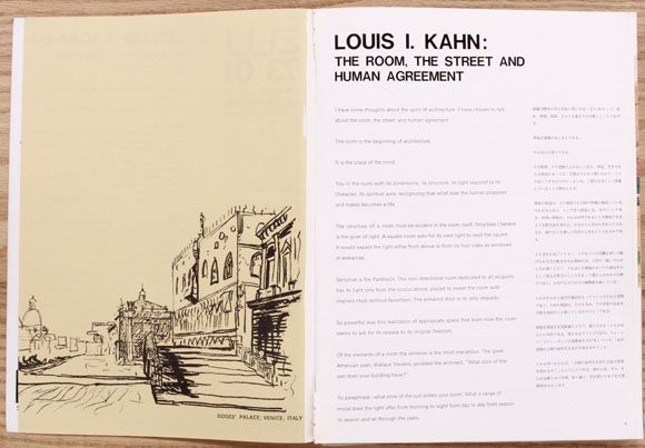 louis i kahn s essay the room the street and human agreement  architecture