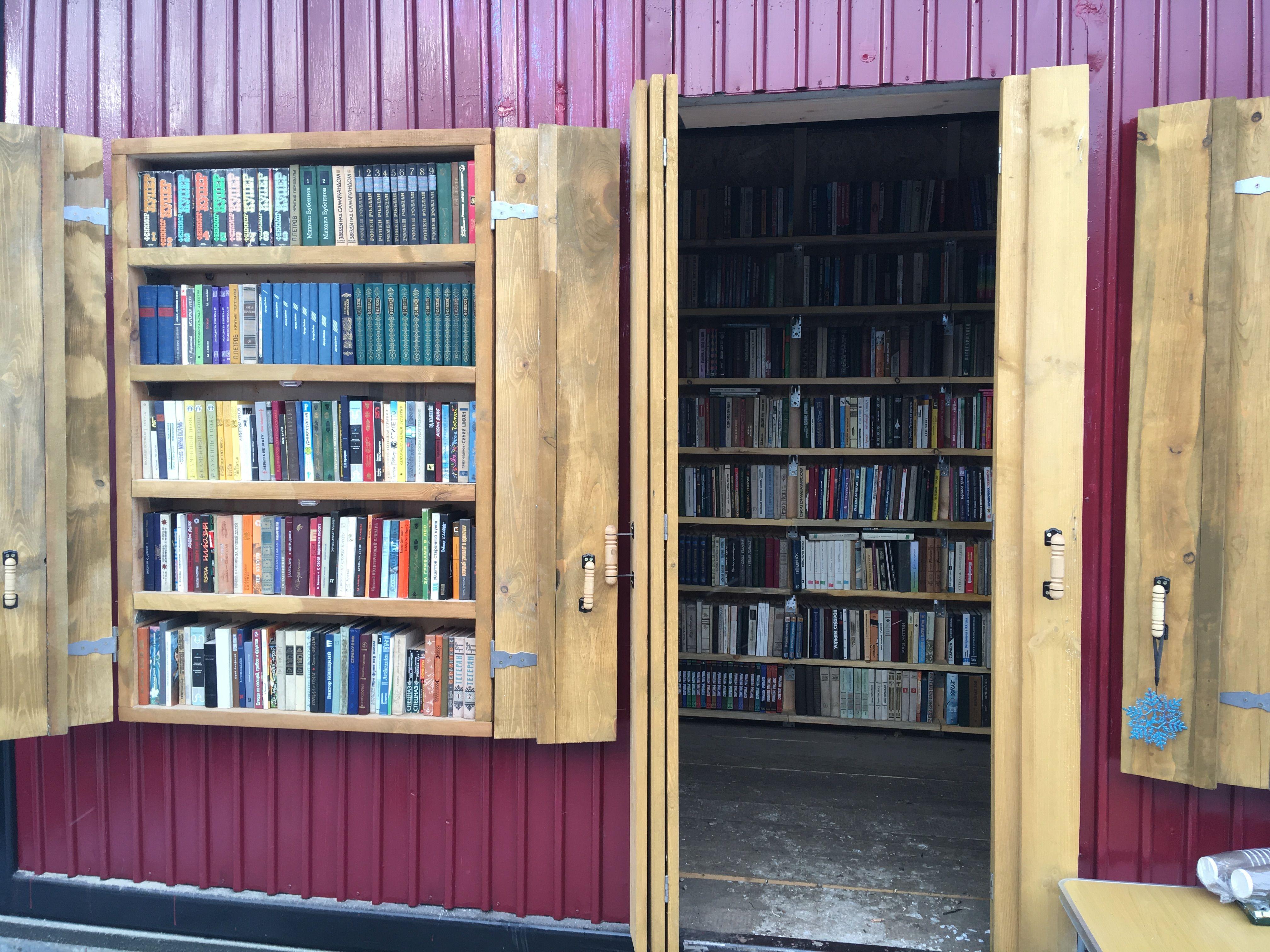 Приют для книг. В Иркутске