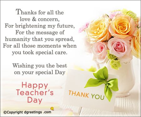 teachers day cards and send the perfect greetings your sample - thank you letter to teachers
