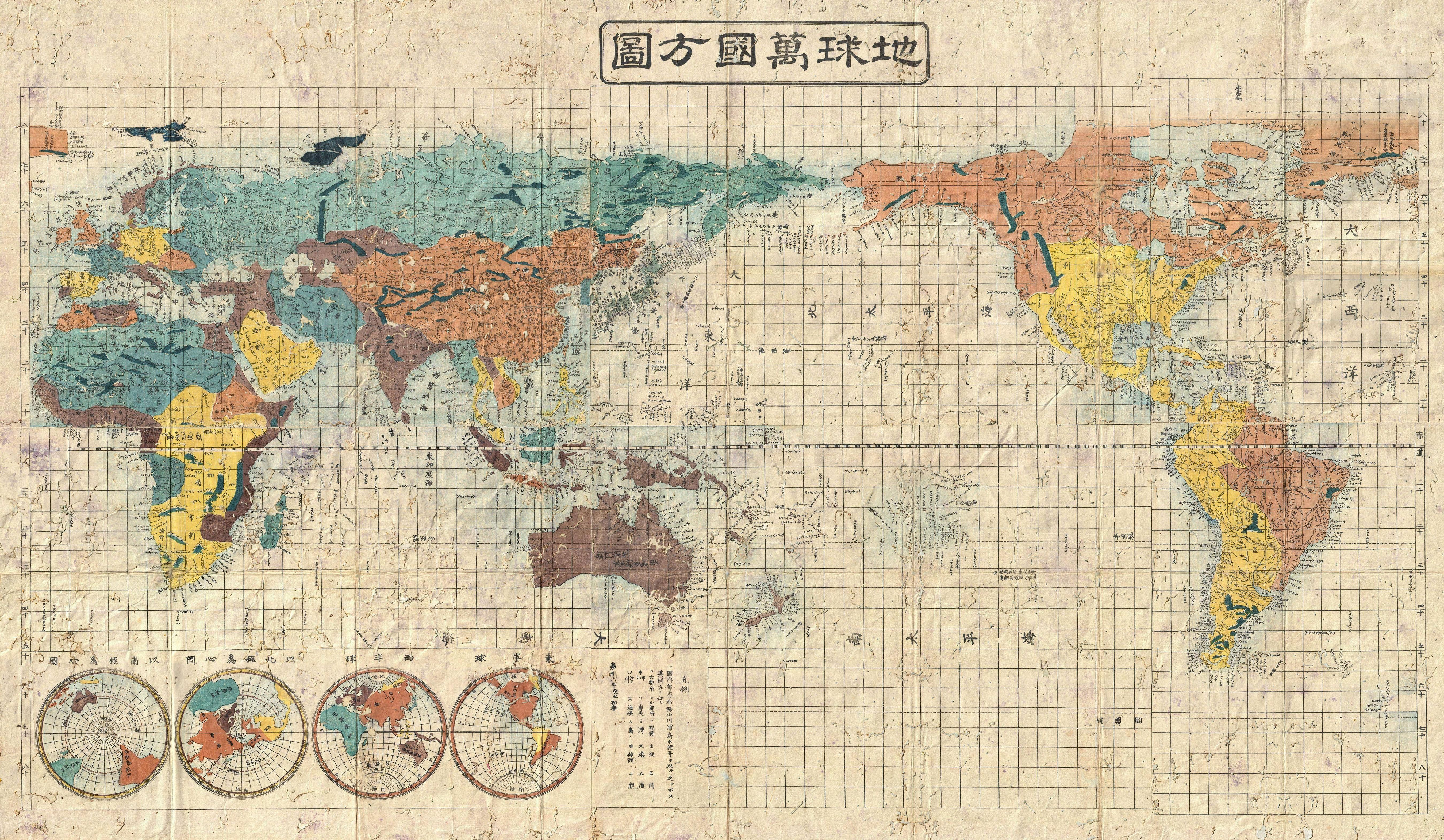 Japanese world map 1853 map japan mapporn interesting stuff shintei chikyu bankoku hozu square map of all the countries on the globe a very interesting 1853 kaei japanese world map by suido nakajima gumiabroncs Images