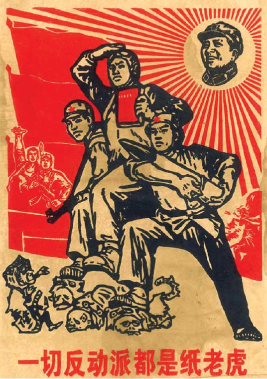 an analysis of the role of women in communist china Is women's liberation a valid issue in communist china the communist revolution of 1949 in many respects brought chinese women to a new stage of women's liberation, although as i will point out throughout the paper.