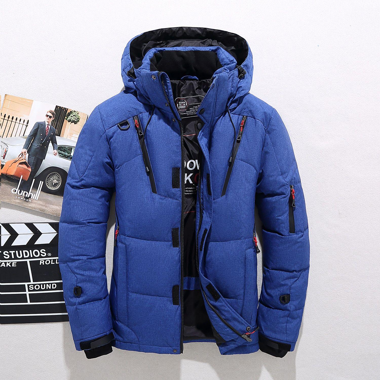 669699365ce5 Green Winter Warm Duck Down Jacket Ski Jacket Snow Hooded Coat ...