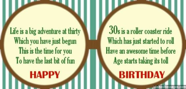 funny poems for birthday wishes – Funny 30th Birthday Greetings