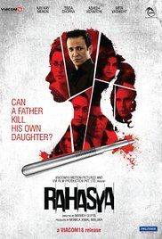 Watch Rahasya Full-Movie Streaming
