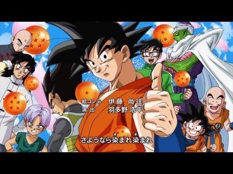 dragon ball super ending 3 today dragon ball super ending 3 made