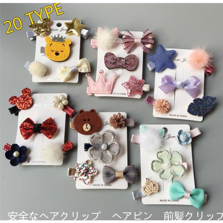 5Pcs Kids Baby Girl Hair Clips Set Bowknot Heart Crown Headwear Hairpins Gifts