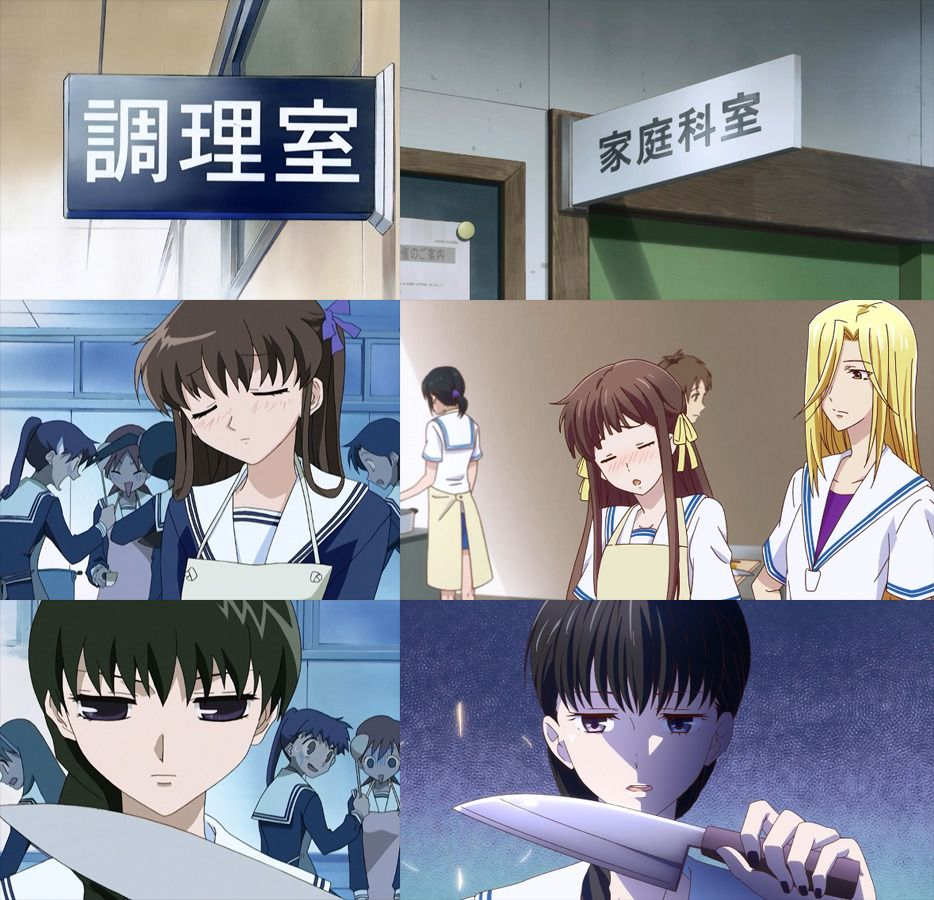 Yuushaninarenakattabakaraidaa Fruits Basket 2001 Episode 01 Fruits Basket 2019 Episode 01 Fruits Basket Anime Fruits Basket Manga Fruits Basket Funny