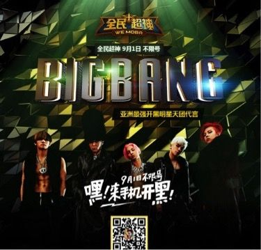 Big Bang Join Forces With China's Largest IT Company For New Mobile Game